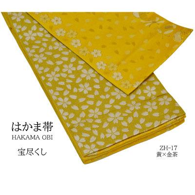 画像1: 【卒業衣装】 「リバーシブル袴下帯」宝尽くし 黄×金地    キラキラ ラメ入り 3パターン 華やか 人気 合わせやすい (1)