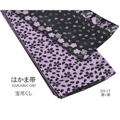 画像1: 【卒業衣装】 「リバーシブル袴下帯」宝尽くし 黒×紫   キラキラ ラメ入り 3パターン 華やか 人気 合わせやすい (1)