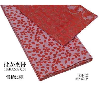 画像1: 【卒業衣装】 「リバーシブル袴下帯」雪輪に桜 赤×ピンク    キラキラ ラメ入り 3パターン 華やか 人気 合わせやすい (1)