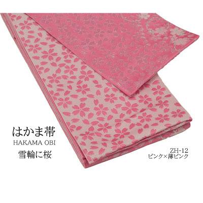 画像1: 【卒業衣装】 「リバーシブル袴下帯」雪輪に桜 ピンク×薄ピンク    キラキラ ラメ入り 3パターン 華やか 人気 合わせやすい (1)