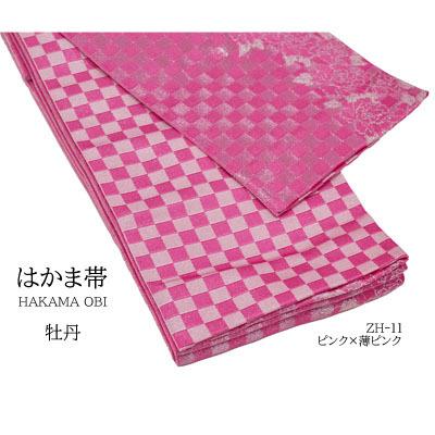 画像1: 【卒業衣装】 「リバーシブル袴下帯」牡丹 ピンク×薄ピンク    キラキラ ラメ入り 3パターン 華やか 人気 合わせやすい (1)