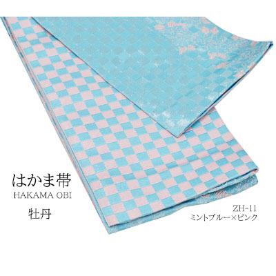 画像1: 【卒業衣装】 「リバーシブル袴下帯」牡丹 ミントブルー×ピンク    キラキラ ラメ入り 3パターン 華やか 人気 合わせやすい (1)