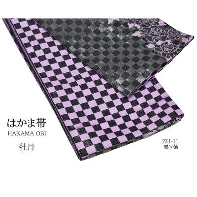 画像1: 【卒業衣装】 「リバーシブル袴下帯」牡丹 黒×紫    キラキラ ラメ入り 3パターン 華やか 人気 合わせやすい (1)