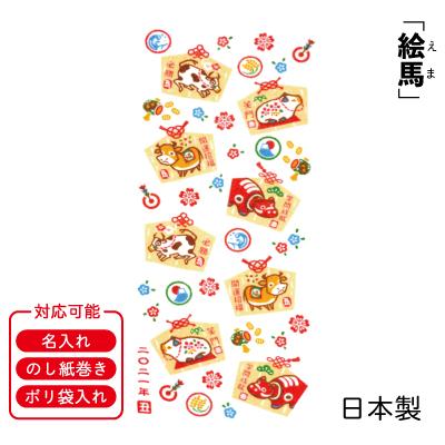 画像1: 名入れ対応!【干支タオル】「絵馬」(12枚セット) 令和三年 2021 丑年 牛 正月 年始 ご挨拶 名入れ 1ダース 日本製 (1)