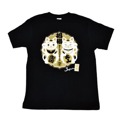 画像1: 【大幅値下】[プリントTシャツ] 「招き猫」ブラック (1)
