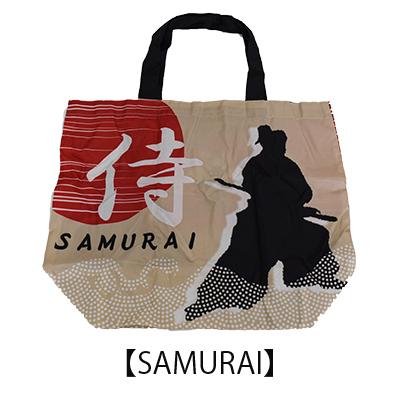 画像1: 【エコバッグ】【SHOPPING BAG】「SAMURAI」  日本 JAPAN 便利 面白い 大容量 (1)