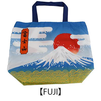 画像1: 【エコバッグ】【SHOPPING BAG】「FUJI」  日本 JAPAN 便利 面白い 大容量 (1)