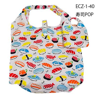 画像1: 【エコバッグ】【SHOPPING BAG】「寿司POP」  日本 JAPAN 便利 面白い 大容量 (1)