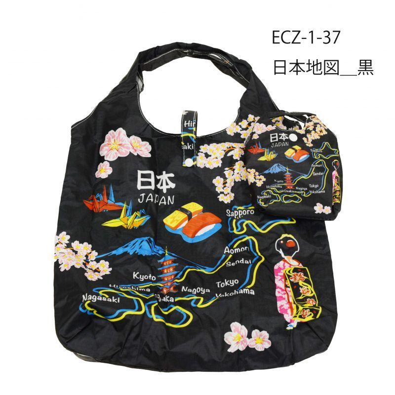 画像1: 【エコバッグ】【SHOPPING BAG】「日本地図_黒」  日本 JAPAN 便利 面白い 大容量 (1)