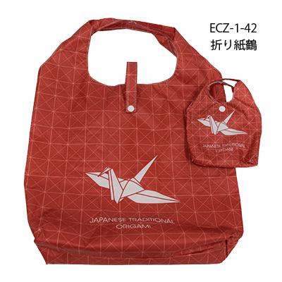 画像1: 【エコバッグ】【SHOPPING BAG】「折り紙鶴」  日本 JAPAN 便利 面白い 大容量 (1)