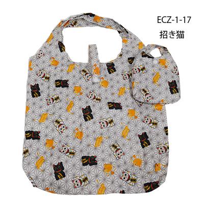 画像1: 【エコバッグ】【SHOPPING BAG】「招き猫」  日本 JAPAN 便利 面白い 大容量 (1)