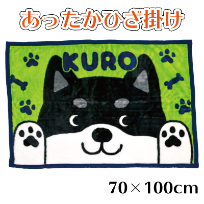 画像1: 【ファッション雑貨】「膝掛け毛布」WAKUWAKU ANIMAL あったか 防寒 犬 イヌ いぬ ワンコ わんこ (1)