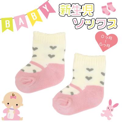 画像1: 【BABY】「ベビーソックス 靴(ピンク)」 赤ちゃん 新生児 0〜6ヶ月 かわいい ハート ラブリー 靴下 (1)