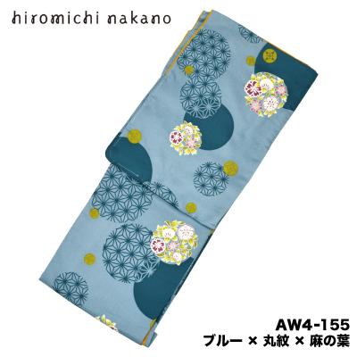 画像1: 【プレタ着物】「 hiromichi nakano 袷 (ブルー×丸紋×麻の葉)」洗える着物 ポリエステル 100% プレタポルテ 仕立て上がり 吊るし 着物 秋 冬 あわせ ブランド ヒロミチ ナカノ おしゃれ 現品限り (1)