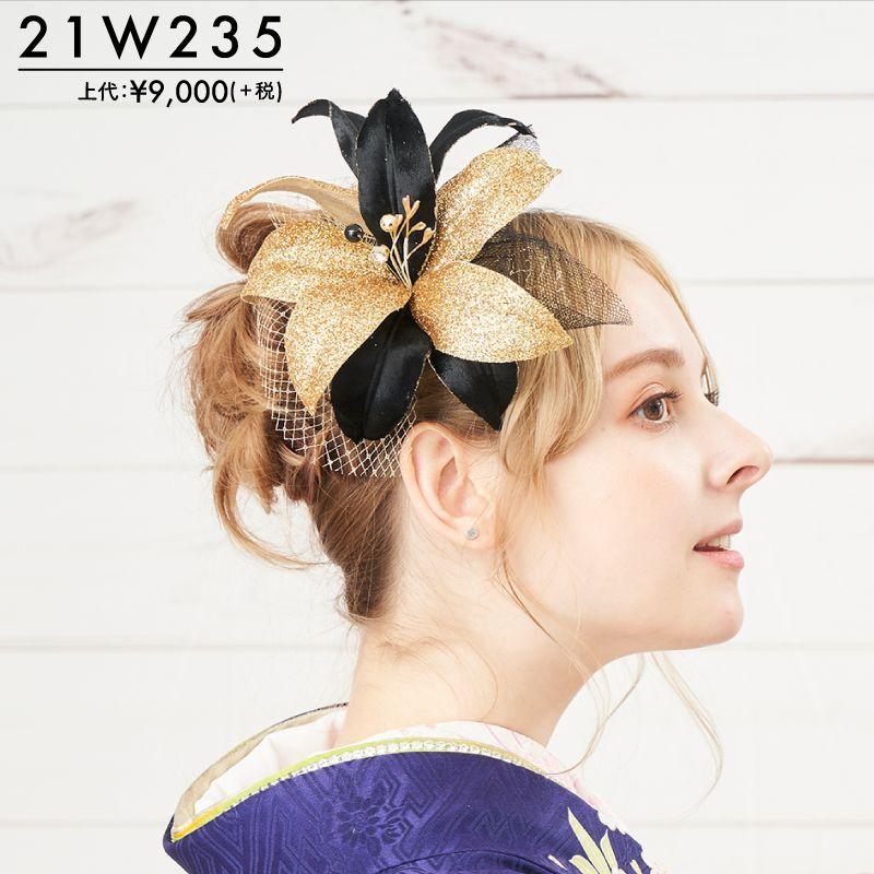 画像1: 【髪飾り:Watmosphere】「2021新作 髪飾り (3色展開) 」 ワトモスフィア 成人式 花かんざし つまみ細工 コーム スタジオ 撮影 卒業 衣装 日本製 (1)