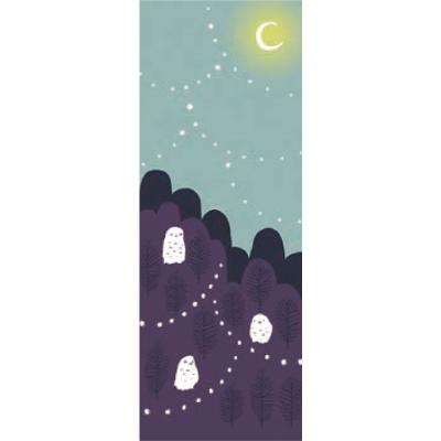 画像1: [和布華:注染手拭い]月夜にフクロウ (1)