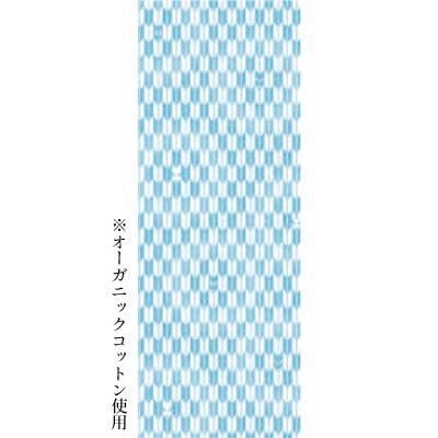 画像1: [和布華:注染手拭い]青矢絣 オーガニックコットン生地使用 (1)