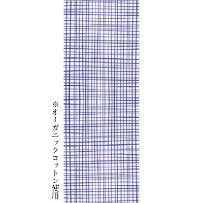 画像1: [和布華:注染手拭い]青い格子 オーガニックコットン生地使用 (1)