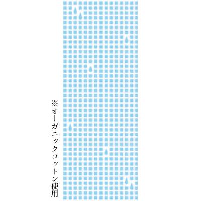 画像1: [和布華:注染手拭い]青いタイル オーガニックコットン生地使用 (1)