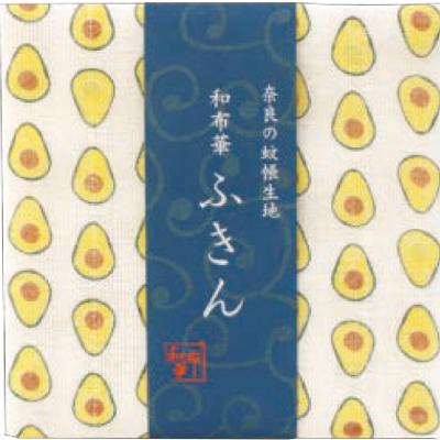 画像1: [和布華:蚊帳ふきん] アボカド小紋【奈良県産蚊帳生地使用】 (1)