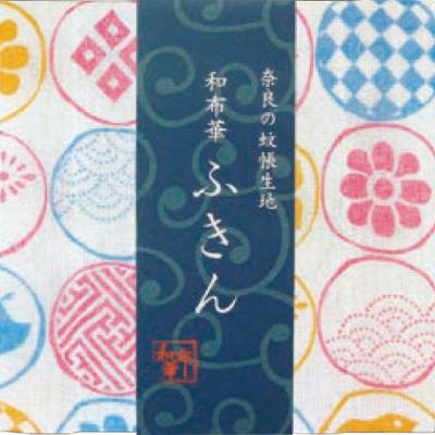 画像1: [和布華:蚊帳ふきん] 和小紋【奈良県産蚊帳生地使用】 (1)