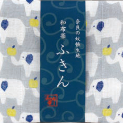画像1: [和布華:蚊帳ふきん] ゾウ【奈良県産蚊帳生地使用】 (1)