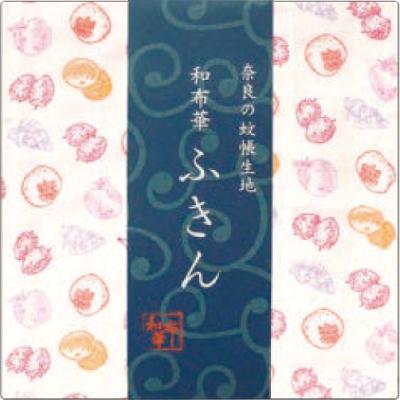 画像1: [和布華:蚊帳ふきん] 果実小紋【奈良県産蚊帳生地使用】 (1)