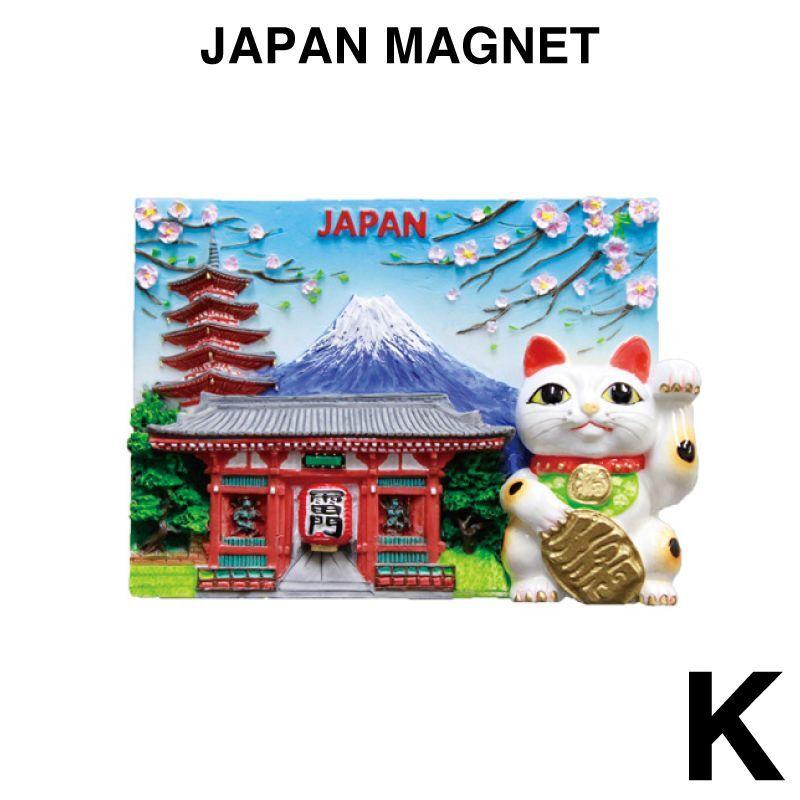 画像1: [マグネット]「ジャパンマグネット K」 JAPAN MAGNET マグネット 磁石 日本 にほん ニホン ニッポン  桜 富士山 五重塔 招き猫 雷門 浅草 (1)