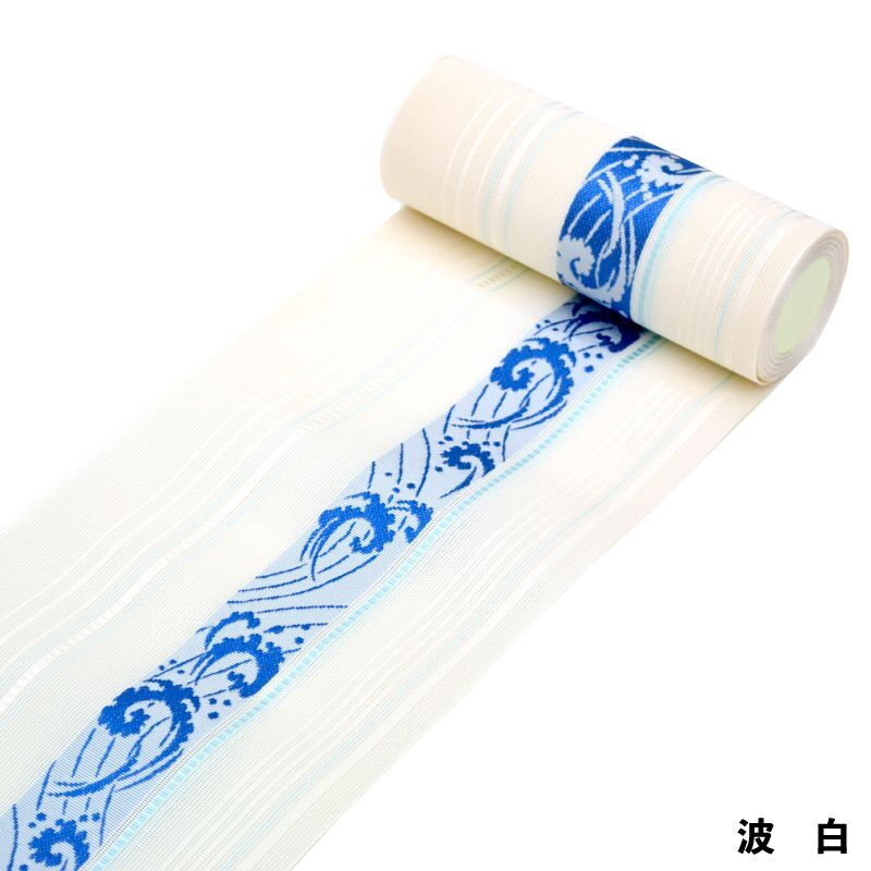 画像1: 【ゆかた帯】「正絹博多紗織ゆかた帯」日本製 絹100%  かわいい キュート オシャレ ゆかた yukata 衣裳 衣装 (1)