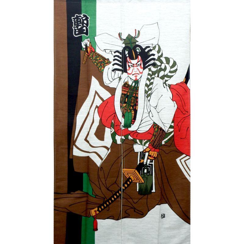 画像1: 【のれん】「美しい日本の文化:新しばらく」モヘア 浮世絵 葛飾北斎 歌舞伎 隈取り 暫 カブキ 日本製 (1)