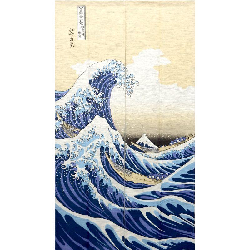 画像1: 【のれん】「美しい日本の文化:白波」モヘア 浮世絵 葛飾北斎 富士山 浪裏 日本製 (1)
