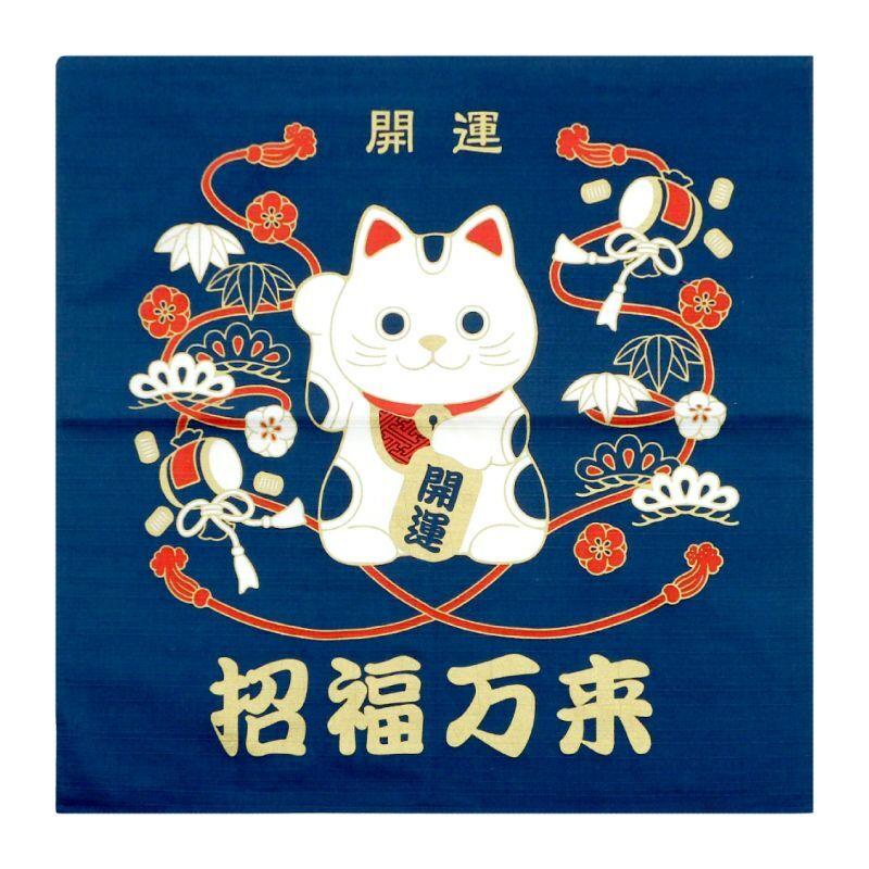 画像1: 【開運亭:縁起小風呂敷】「開運招き猫」綿100% 50cm角 チーフ 日本製 ネコ ねこ (1)