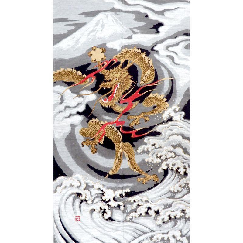 画像1: 【のれん】「美しい日本の文化:五爪龍神」モヘア 浮世絵 葛飾北斎 竜 日本製 (1)