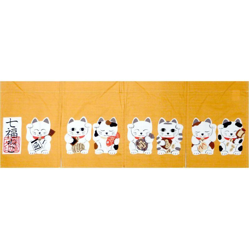 画像1: 【のれん】「七福ネコ〈GO〉30丈」綿100% 日本製 猫 ねこ 招き猫 (1)