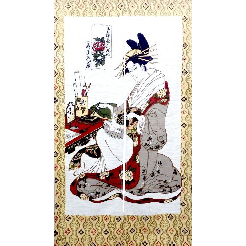 画像1: 【のれん】「美人画:扇屋花扇」モヘア 浮世絵 歌麿 栄之 舞妓 芸妓 遊郭 日本製 (1)