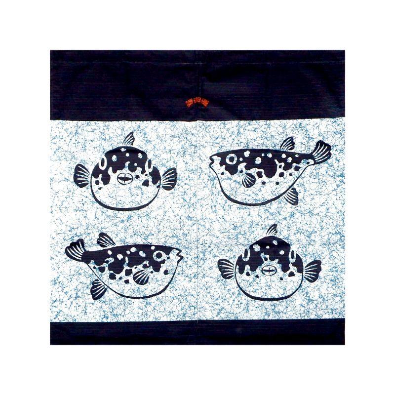 画像1: 【のれん】「ローケツ風とらふぐ」綿100% 日本製 フグ 河豚 鰒 (1)