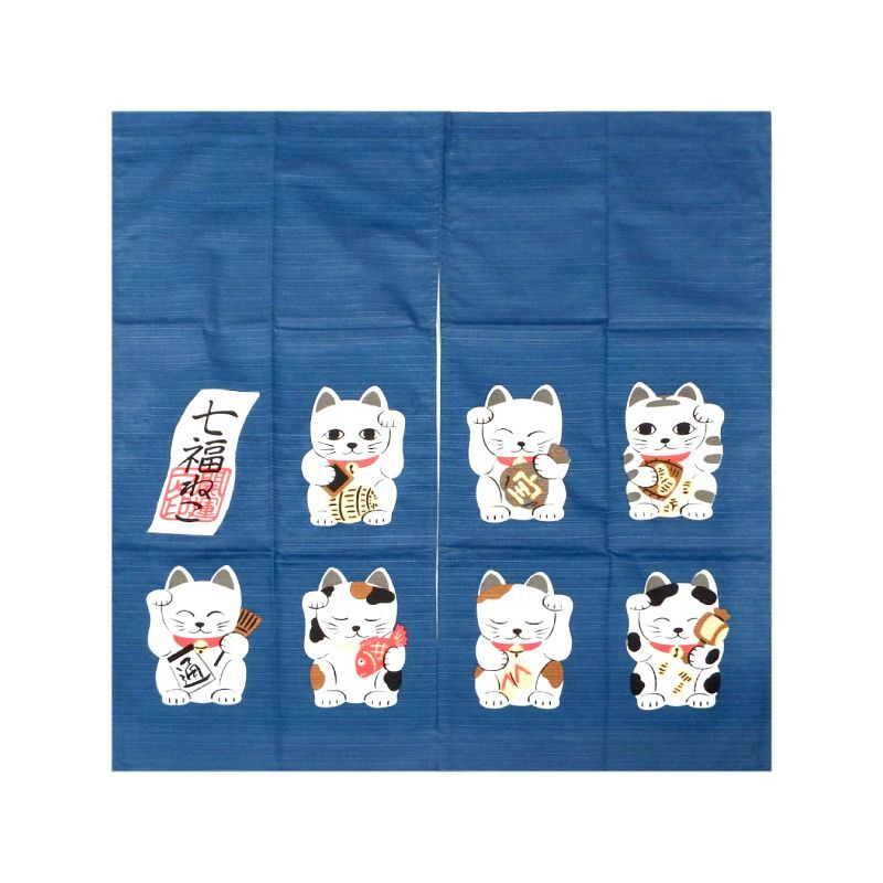 画像1: 【のれん】「七福ネコ〈BL〉」綿100% 日本製 猫 ねこ 招き猫 (1)