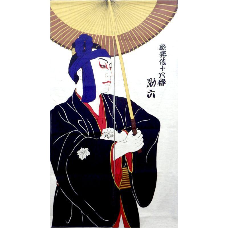 画像1: 【のれん】「和の伝承:浮世絵シリーズ(江戸の遊びごごろ)」浮世絵 日本製 (1)