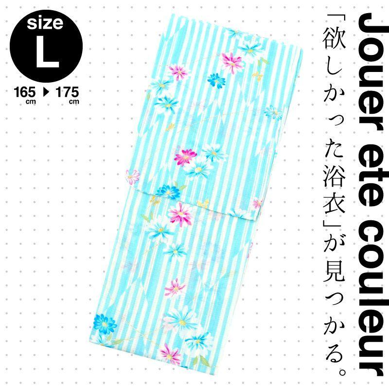 画像1: 【浴衣:2021年新着】「Jouer ete couleur 婦人ゆかた 大きいサイズ」 浴衣 yukata おしゃれ オシャレ 可愛い Lサイズ 高身長 165cm 170cm 175cm 対応 (1)