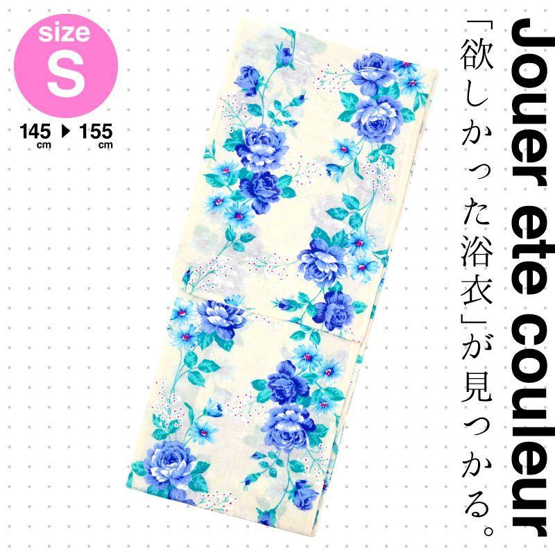 画像1: 【浴衣:2021年新着】「Jouer ete couleur 婦人ゆかた 小さいサイズ」 浴衣 yukata おしゃれ オシャレ 可愛い Sサイズ 低身長 145cm 150cm 155cm 対応 (1)