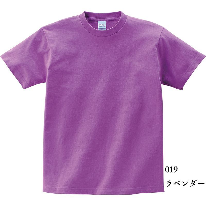 画像1: 【定番無地Tシャツ】【Printstar】「5.6オンスヘビーウェイトTシャツ(ラベンダー)選べる単品・5枚セット・10枚セット」  キングオブTシャツ 無地 型くずれしにくい 安心の品質 豊富な色数 名入れ出来ます お揃い ユニホーム  (1)