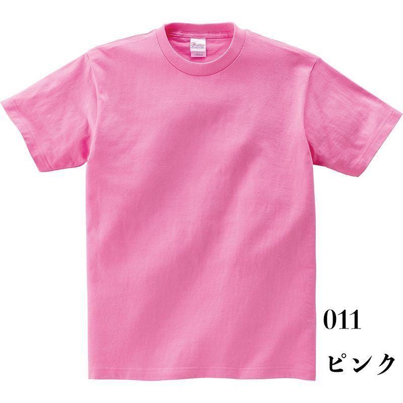 画像1: 【定番無地Tシャツ】【Printstar】「5.6オンスヘビーウェイトTシャツ(ピンク)選べる単品・5枚セット・10枚セット」  キングオブTシャツ 無地 型くずれしにくい 安心の品質 豊富な色数 名入れ出来ます お揃い ユニホーム  (1)