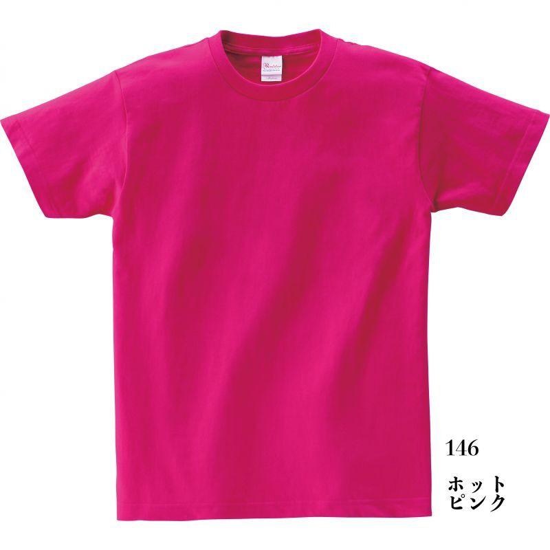 画像1: 【定番無地Tシャツ】【Printstar】「5.6オンスヘビーウェイトTシャツ(ホットピンク)選べる単品・5枚セット・10枚セット」  キングオブTシャツ 無地 型くずれしにくい 安心の品質 豊富な色数 名入れ出来ます お揃い ユニホーム  (1)