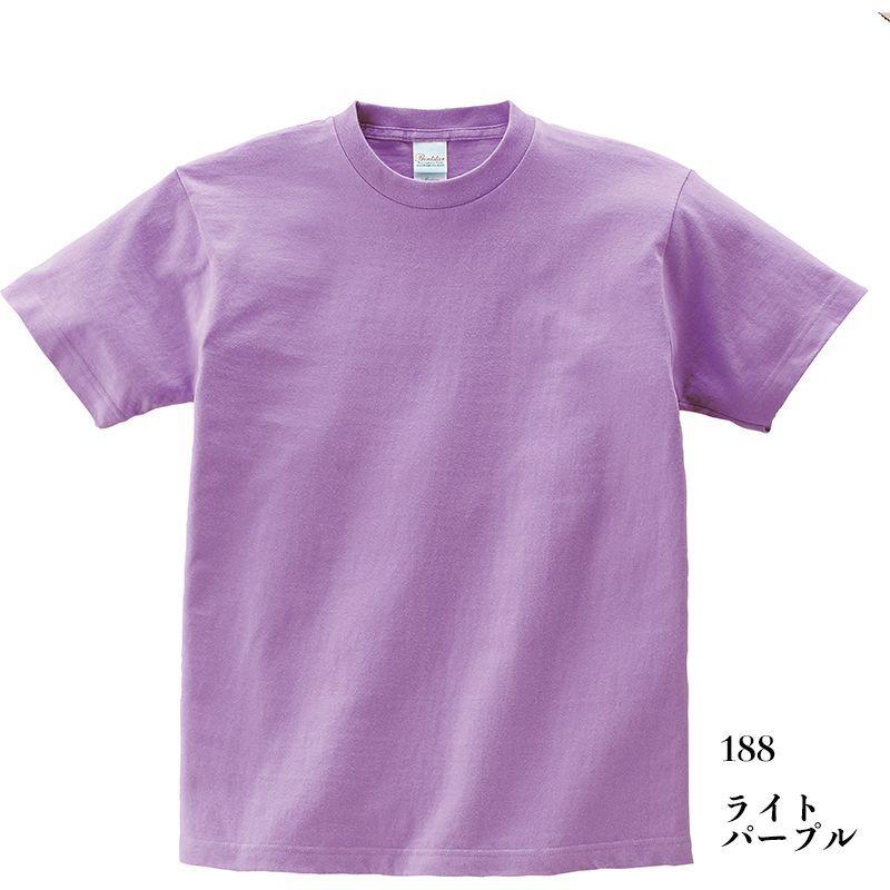 画像1: 【定番無地Tシャツ】【Printstar】「5.6オンスヘビーウェイトTシャツ(ライトパープル)選べる単品・5枚セット・10枚セット」  キングオブTシャツ 無地 型くずれしにくい 安心の品質 豊富な色数 名入れ出来ます お揃い ユニホーム  (1)